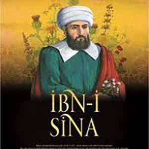 bni Sina