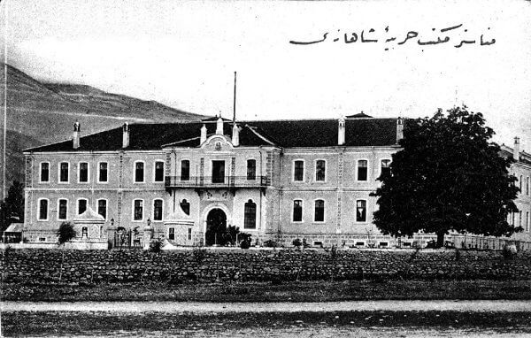 Ataturkun Gittigi Okullar Sirasiyla ve Ozellikleri